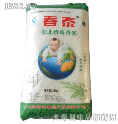 东北珍珠香米25kg-春泰