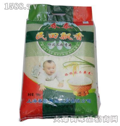 特选长粒香米10kg-春泰