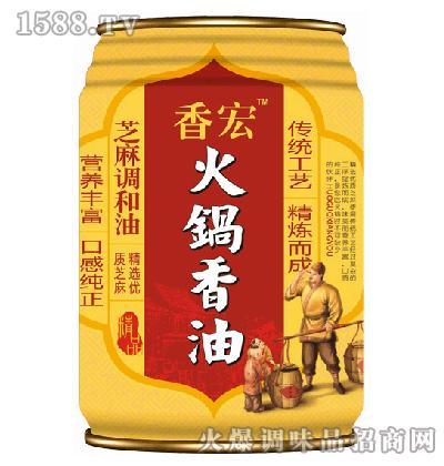 火锅香油-香宏