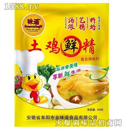 土鸡鲜精复合调味料100g-味遥