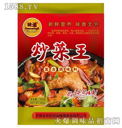炒菜王复合调味料350g-味遥
