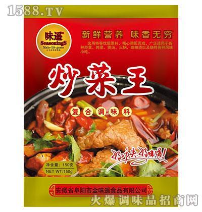 炒菜王复合调味料150g-味遥