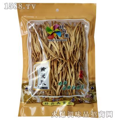 黄花菜220克-好丹美