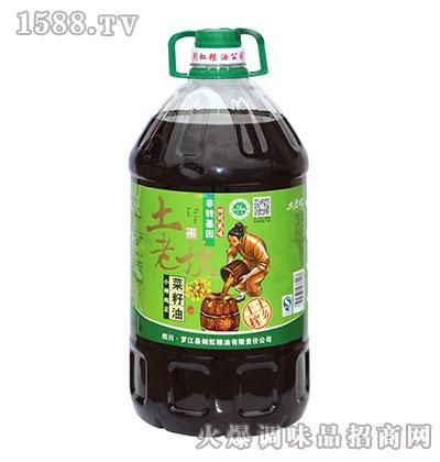 小榨纯香菜籽油5L壶装-土老坎