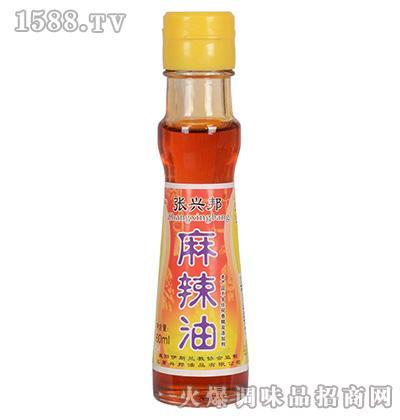麻辣油60ml-张兴邦
