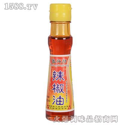 辣椒油60ml-张兴邦