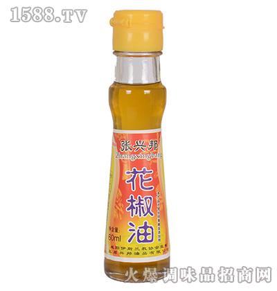 花椒油60ml-张兴邦