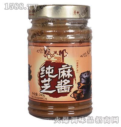 纯芝麻酱240g-张兴邦
