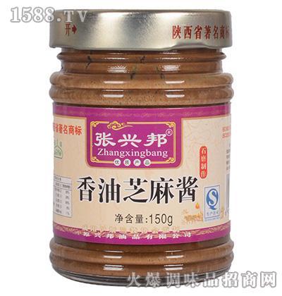 香油芝麻酱150g-张兴邦