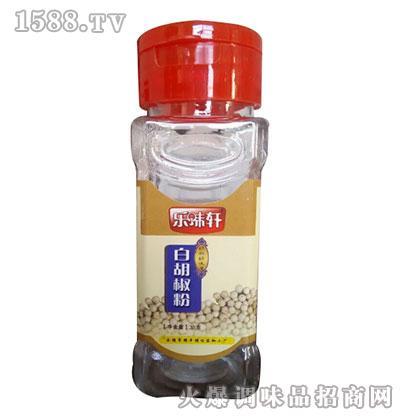 白胡椒粉35克-乐味轩