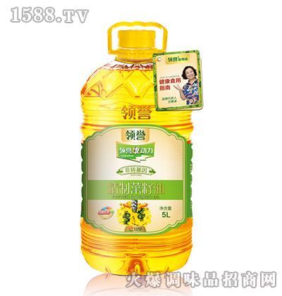 维动力精制菜籽油5L-领誉
