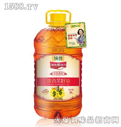 维动力浓香菜籽油5L-领誉
