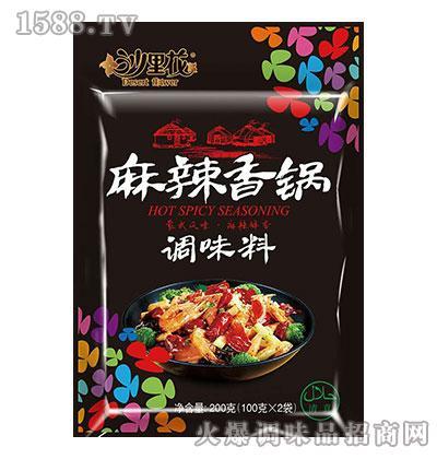 麻辣香锅200克-沙里花
