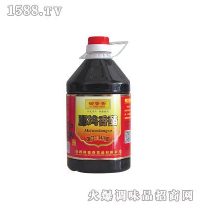 郁坞香醋2.5L-御銮香