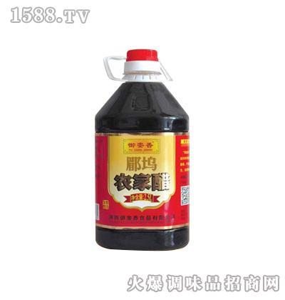 陕西陈醋2.5L-御銮香