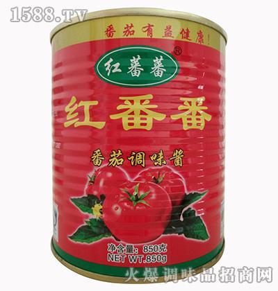 红番番番茄调味酱850克-红蕃蕃