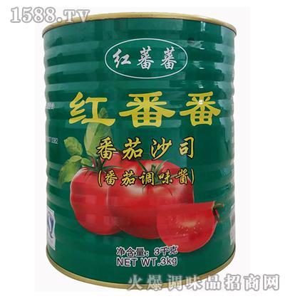 红番番番茄酱3千克-红蕃蕃