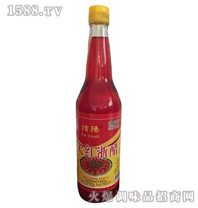 大红浙醋620ml-�U�