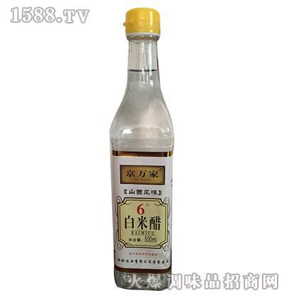 6度白米醋500ml-京万家