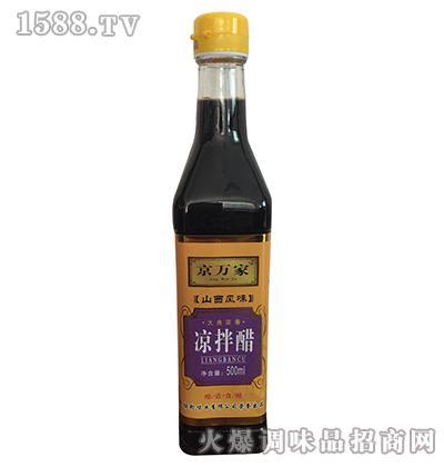 凉拌醋500ml-京万家