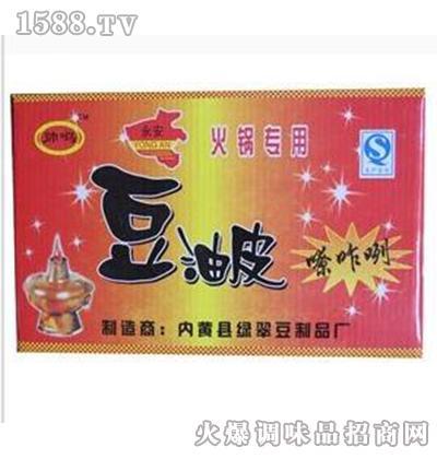 火锅专用豆油皮-绿翠