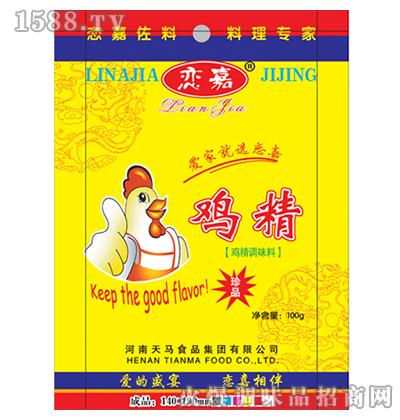 鸡精100g-恋嘉