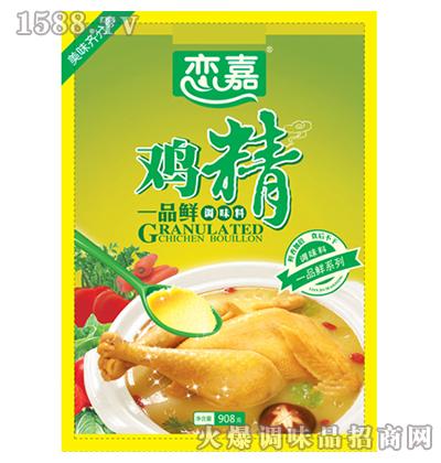一品鲜鸡精908g-恋嘉
