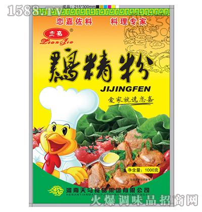 鸡精粉1000g-恋嘉