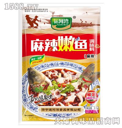 麻辣嫩鱼调味料(麻辣)240g-运河湾
