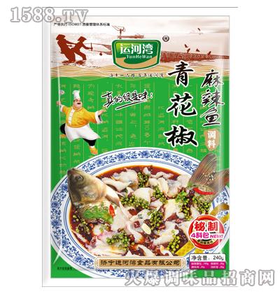 青花椒麻辣鱼调料240g-运河湾