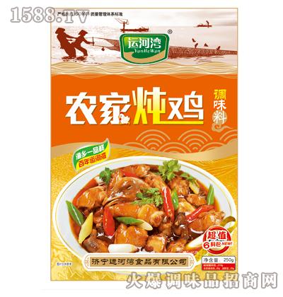 农家炒鸡调味料250g-运河湾