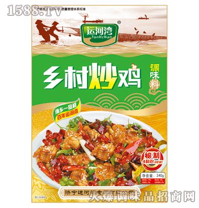 农家炒鸡调味料240g-运河湾