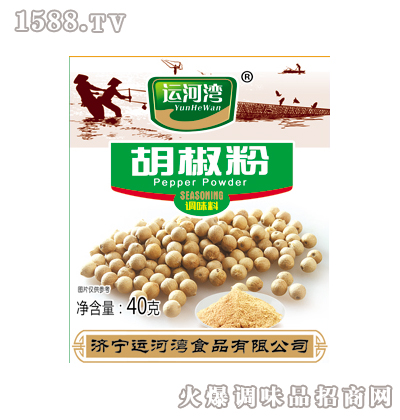 胡椒粉40g-运河湾