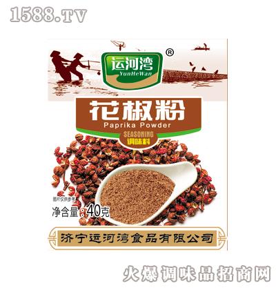 花椒粉40g-运河湾