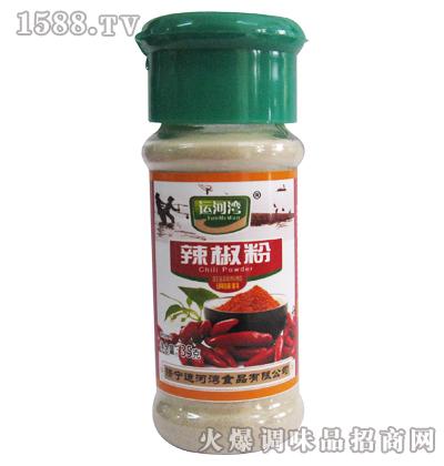 辣椒粉35克-运河湾