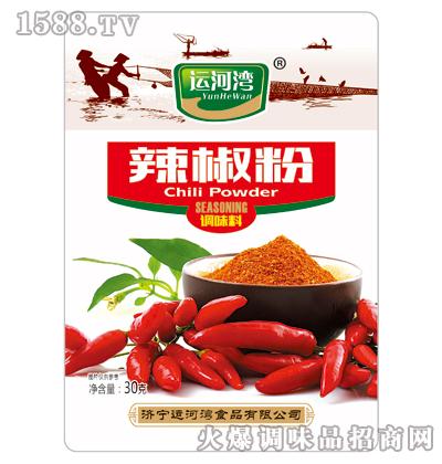 辣椒粉30g-运河湾
