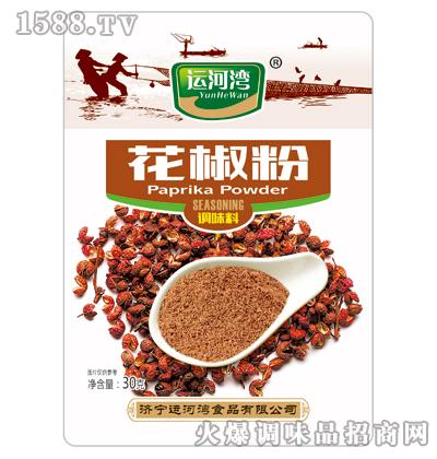 花椒粉30g-