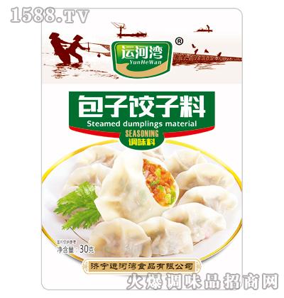 包子饺子料30g-运河湾