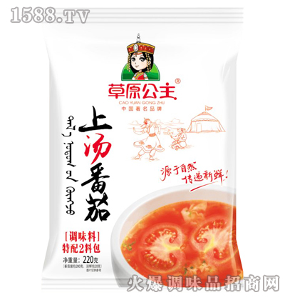 上汤番茄调味料220克-草原公主