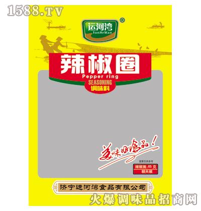 辣椒圈65克-运河湾