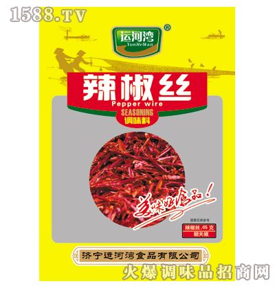 辣椒丝65克-运河湾