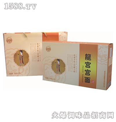 宫面礼盒200克-龙宫