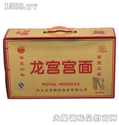 宫面黄金礼盒-龙宫