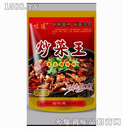 炒菜王130克-味遥