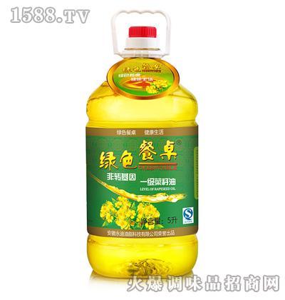 一级菜籽油5L-绿色餐桌