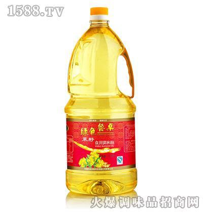 菜籽食用调和油1.8L-绿色餐桌