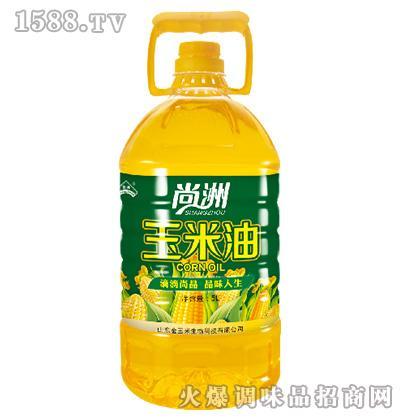 玉米油5L-尚洲