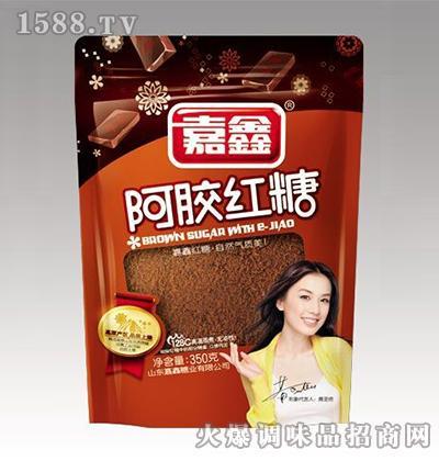 阿胶红糖350克-嘉鑫
