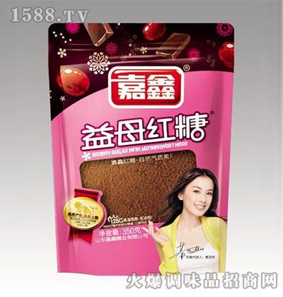 益母红糖350克-嘉鑫