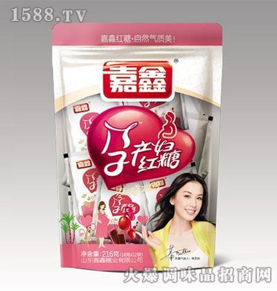 孕产妇红糖216克-嘉鑫
